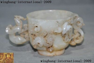 """5""""100% Natural Hetian White jade Carved Han Dynasty Dragon Phoenix Wineglass cup"""