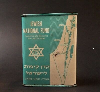 Old Jewish National Fund KKL JNF Box Jewish Zionist Charity Tzedakah Bank