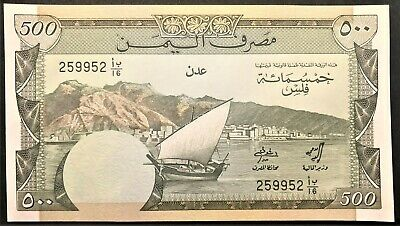 1984 YEMEN PDR 500 FILS P6 CONSECUTIVE BANDED UNC PACK of 100 with RADAR 259952