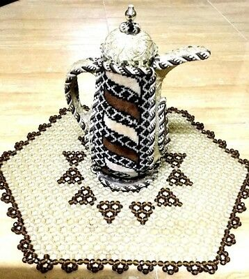 Vintage Dallah Coffee Antique Islamic Embroidered Handmade Bedouin Decor For Hom