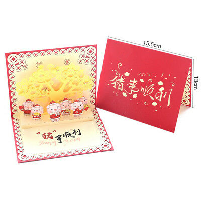 2019 Chinese Happy New Year 3D Pig Kraft Gifts Greeting Cards Postcard GY