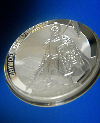 2016 South Korea 1oz Silver 1 Clay Chiwoo Cheonwang PROOF 1st Year Minted <2016
