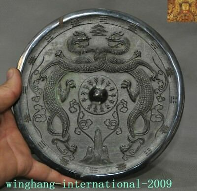 "7""Chinese antique Feng Shui pure bronze animal Two Dragon Exorcism Bronze Mirror"