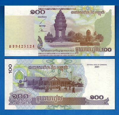 NICE Cambodia 100 Riels 2002 Uncirculated Banknote