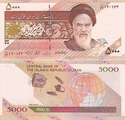 Iran Bank Note 5000 Rials = 500 Toman Persian Bank Note Paper Bill