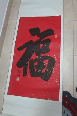 """VINTAGE japanese GOLD FLEX painting Calligraphy scroll  China Asian LARGE 60"""""""