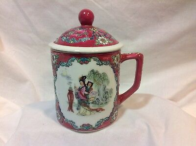 Vintage Asian Mug with a Lid/Cover Made in China