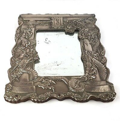 Antique Japanese Silver Tone Metal Dragon Pattern Mirror