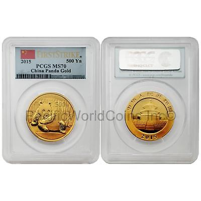 China 2015 Panda 500 Yuan 1 oz Gold PCGS MS70 First Strike SKU#7070