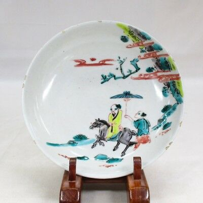 B171: Chinese plate of colored porcelain of appropriate painting and work