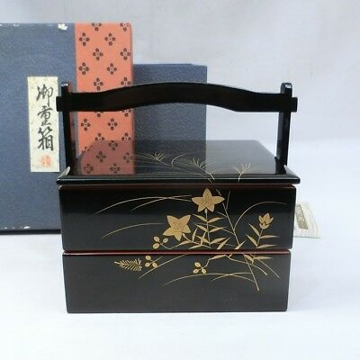 B452: Japanese ECHIZEN lacquer tier of boxes JUBAKO with flower MAKIE.