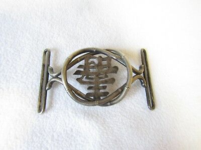 Chinese Export Silver Bamboo & Chinese Letter Design Nurses Belt Buckle