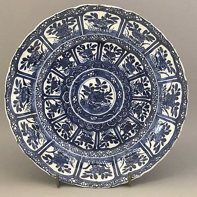 18th century Chinese blue and white plate Kangxi Kraak style with Chenghua marks
