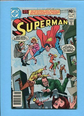 Superman #350 DC Comics August 1980 VF+