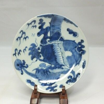 B512: Japanese plate of really old KO-IMARI blue-and-white porcelain with dragon