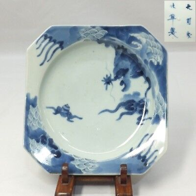 B511: Japanese old KO-IMARI blue-and-white porcelain square plate with dragon