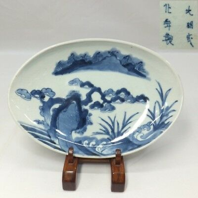 B510: Japanese ellipse plate of old KO-IMARI blue-and-white porcelain in 18c