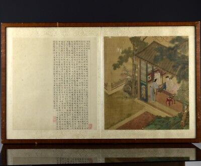 Veryfine Chinese Silk Scroll Calligraphy Landscape Painting Ming Qing Dynasty 2