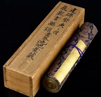 Very Fine And Long Chinese Multi-Landscape Silk Scroll Painting Artist Marks Box