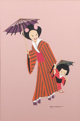 Vintage Mixed Media Japanese Folk Art Collage Illustration Mother & Child Fine+