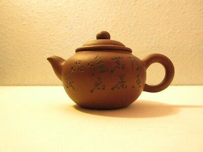 Vintage Chinese Characters/Cherry Blossom Teapot Red Clay Pottery Stamped