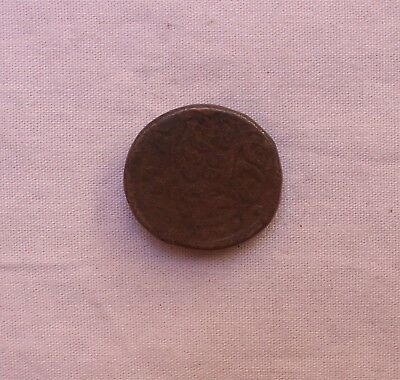 Old Vintage Mughal Islamic Very Rare Urdu Word Coin Collectible Br 609