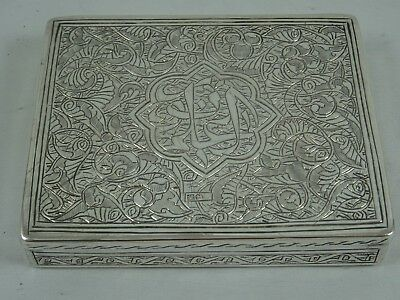 EGYPTIAN silver TRINKET BOX, c1950, 119gm