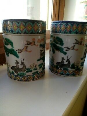 Chinese PROC Porcelain Lidded Pots (pair) Marked to base