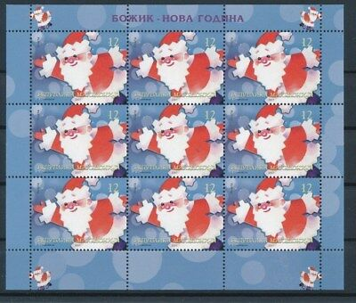 [G200137] Macedonia 2007 very fine MNH Christmas stamp in cpl sheet