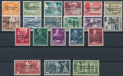 [G200487] Switzerland 1950 United Nations overprint very fine MNH good set