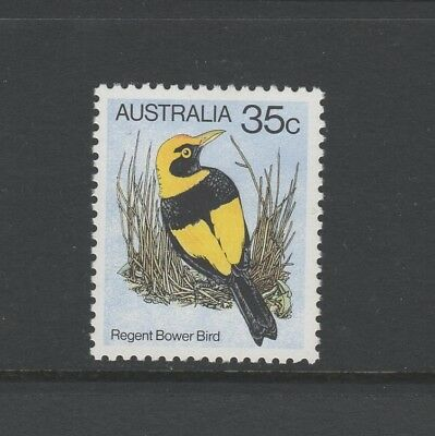 AUSTRALIA 1980 SG736 35c REGENT BOWER BIRD Mint Never Hinged