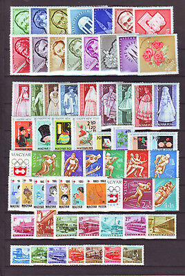 HUNGARY 1963. Complete year unit, 87 stamps and 3 S/S - MNH