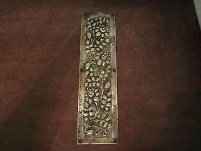 An old English Victorian Arts and Crafts brass finger plate