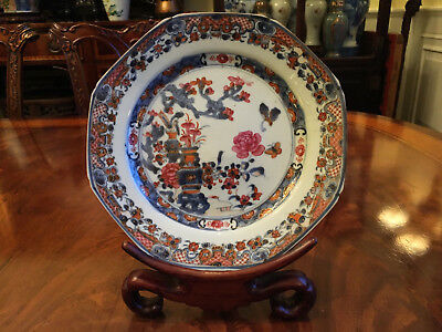 A Chinese Qing Dynasty Imari Porcelain Plate, 18th C.