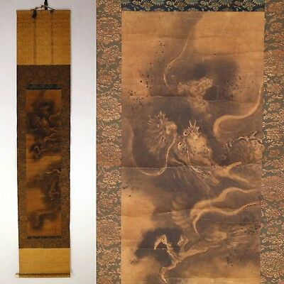 HANGING SCROLL JAPANESE KAKEJIKU | Dragon by Sessen Makino 牧野雪僊 #405