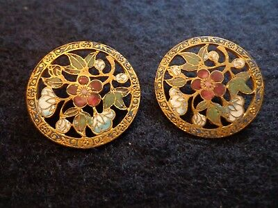 Antique French Victorian Champleve Enamel Button Lot Of 2~ 1 Inch Ornate Large