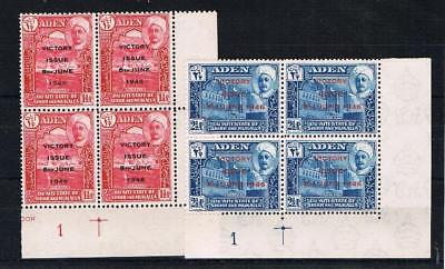 aden [hadramaut] 1946 victory plate blocks [mounted in the margins only]