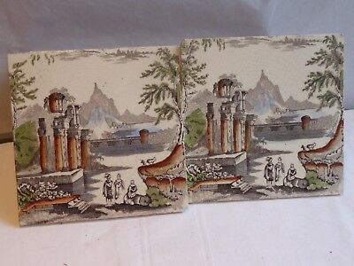 William Wood Colour Tinted Poly- Chrome Tiles 'wordsworth' Antique Victorian