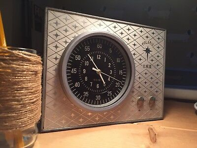 Vintage Industrial Japanese Marine Clock Chronometer Polaris SY5T