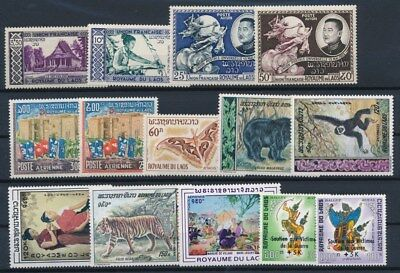 [G87448] Laos good lot Very Fine MNH Airmail stamps