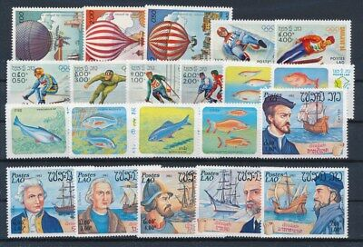 [G87451] Laos good lot Very Fine MNH stamps