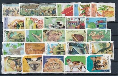 [G87471] Laos good lot Very Fine MNH stamps