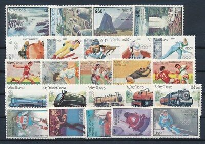 [G87472] Laos good lot Very Fine MNH stamps