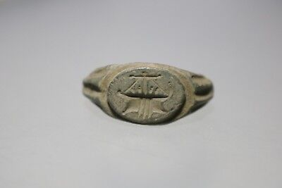 Ancient Fantastic Roman Bronze Ring with Galley 1st - 4th century AD