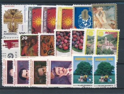 [109636] Macedonia good Lot very fine MNH Stamps