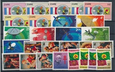 [G88793] Zaire good lot Very Fine MNH stamps