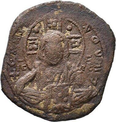 BYZANTINE EMPIRE. Byzantine coin with Bust of Christ,,