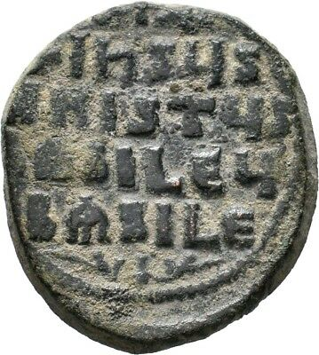 BYZANTINE EMPIRE. Byzantine coin with Bust of Christ,,,