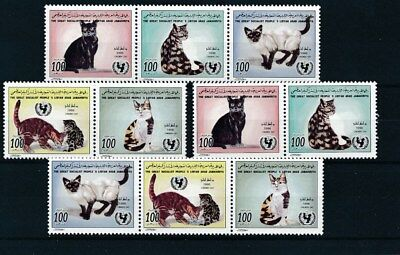 [134412] Lebanon 1996 cats good sets (2) of stamps very fine MNH