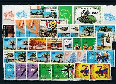 [G117537] Niger good Lot very fine MNH Stamps